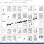 رساله مجتمع تجاری,مطالعات مجتمع تجاری,پروپوزال مجتمع تجاری