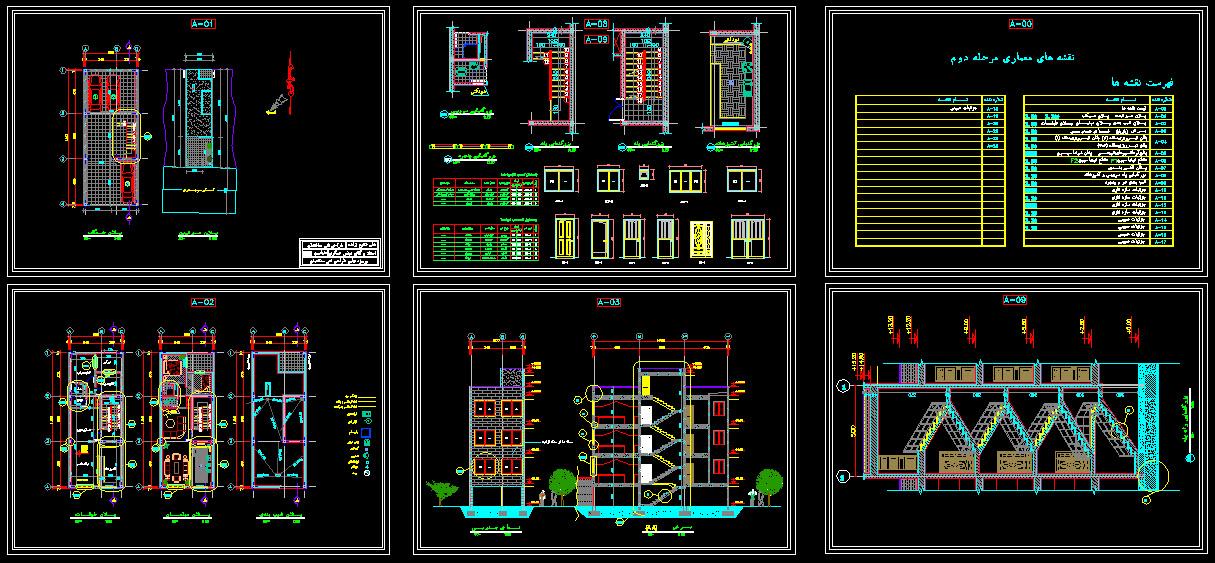 دانلود نقشه های طراحی فنی مسکونی,طراحی فنی ساختمان ,دانلود نقشه فاز دو,پروژه فاز دو,دانلود پروژه طراحی فنی, طراحی فنی مسکونی,نقشه های مسکونی,نقشه ساختمان دو طبقه,دانلود نقشه ساختمان سه طبقه,دانلود پلان اتوکدی ساختمان دو طبقه,دانلود پلان ساختمان مسکونی,دانلود پلان اتوکدی ساختمان چهار طبقه مسکونی,پلان اتوکدی مسکونی,پلان ساختمان چهر طبقه,پلان های مسکونی,پلان ساختمان,نقشه های ساختمان مسکونی