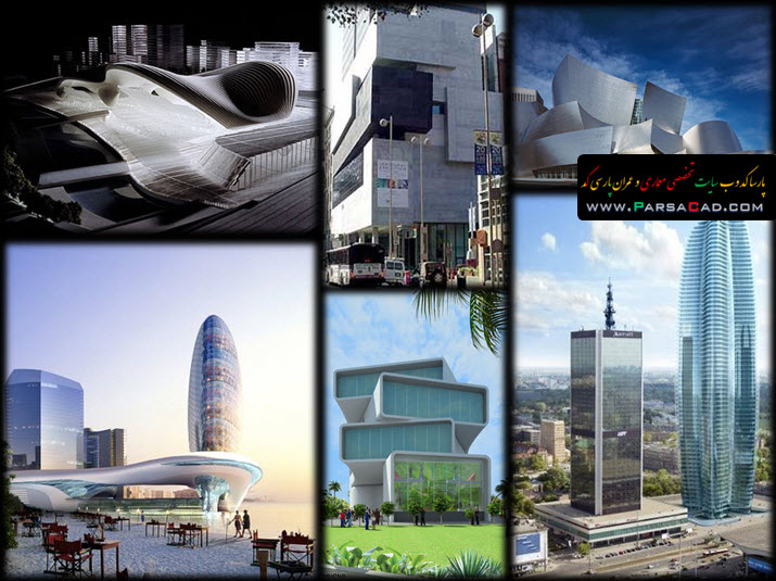 مقاله در مورد معماری معاصر,مقاله در مورد معماری دیجیتال,مقاله در مورد معماری سیال,تحقیق در مورد معماری معاصر,تحقیق در مورد معماری سیال,تحقیق در مورد معماری دیجیتال,تاریخچه معماری معاصر,معماری دیجیتال,معماری سیال,معماری معاصر
