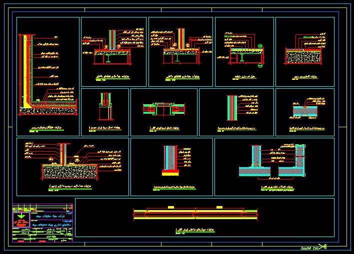 طراحی ساختمان اداری,نقشه معماری ساختمان اداری
