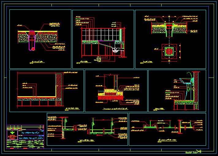 نقشه جزئیات عمومی و سازه ساختمان اداری,جزئیات عمومی ساختمان اداری