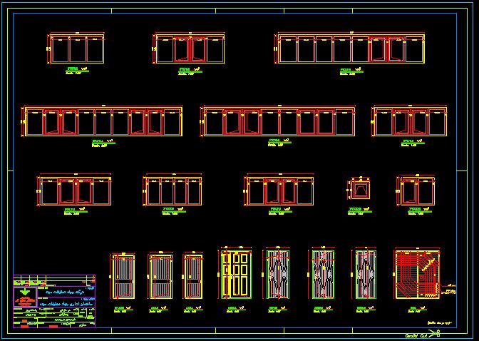 دانلود نقشه ساختمان اداری فاز دو شده,اصول طراحی فاز دو ساختمان اداری,طراحی فاز دو معماری,طراحی فاز 2 ساختمان اداری,طراحی ساختمان اداری,نقشه معماری ساختمان اداری