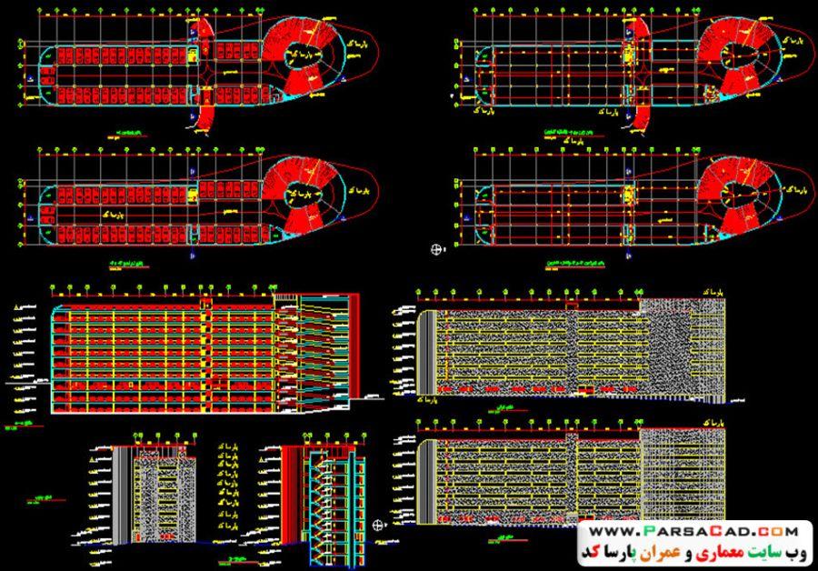 نقشه پارکینگ - تصویر پارکینگ - مطالعات پارکینگ - معماری - عمران - علی شفیع زاده