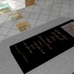 مطالعات و رساله آرامگاه استاد مهدی آذر یزدی-نقشه آرامگاه آذر یزدی-عکس های آرامگاه آذر یزدی-زندگینامه استاد مهدی آذر یزدی