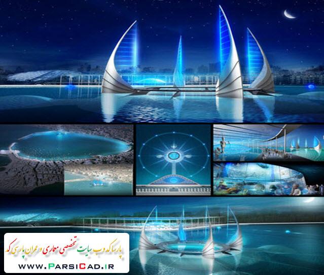 نورپردازی در فضاهای شهری - معماری - پارسی کد - پارسا کد - علی شفیع زاده - تصویر های معماری