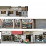 میدان فردوسی,تصاویر میدان فردوسی تهران,نقشه میدان فردوسی تهران,تحلیل میدان فردوسی تهران