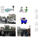 تحلیل فضای شهری میدان فردوسی,بررسی میدان فردوسی,پروژه کامل در مورد میدان فردوسی تهران