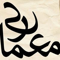 معماری - عکس معماری - علی شفیع زاده - پارسا کد - پارسی کد - عمران
