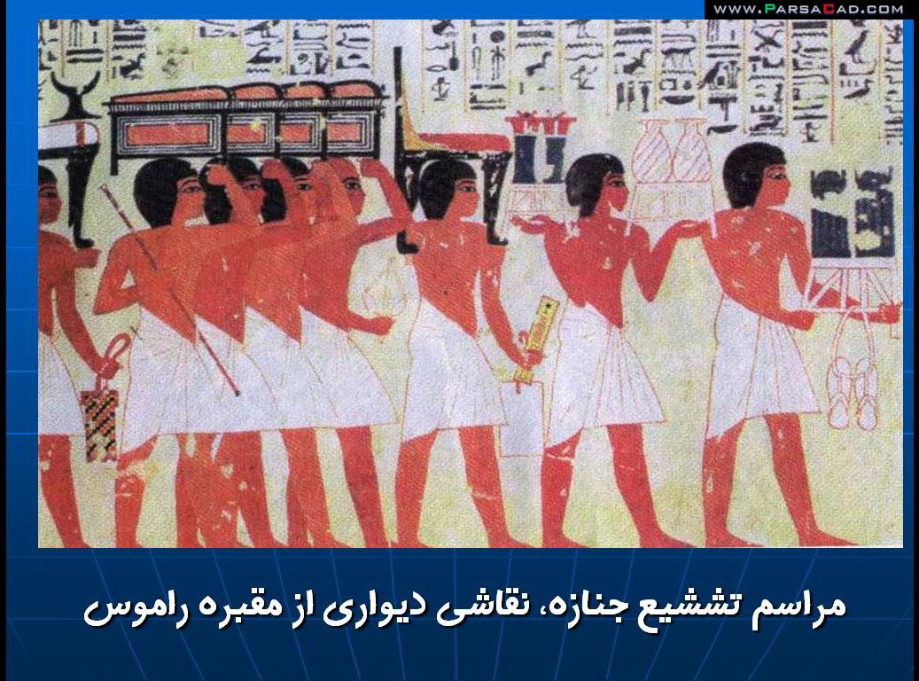 معماری مصر باستان,مقاله در مورد معماری مصر,تحقیق در مورد معماری مصر
