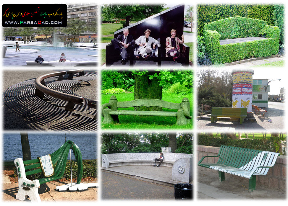 تحلیل مبلمان شهری - نیمکت 78 اسلاید - دانلود پروژه تحلیل فضاهای شهری - المان شهری