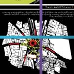 تحلیل میدان های تهران,تحلیل و بررسی میدان های تهران,پروژه تحلیل فضای شهری میدان های تهران,