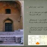 مرمت خانه مسکونی - مرمت های معماری - پروژه مرمت قلعه