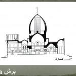 پروژه مرمت مسجد سر قبر آقا,مرمت مرمت و احیای بناهای تاریخی,مسجد سر قبر آقا,مرمت در تهران,پروژه مرمت در تهران,پروژه های مرمت,