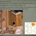 مرمت در تهران,پروژه مرمت در تهران,پروژه های مرمت,