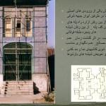 پروژه مرمت ابنیه - مرمت بنا - مرمت ساختمان - مرمت خانه
