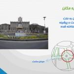 تصویر میدان ساعت تبریز,تاریخچه میدان ساعت تبریز,پروژه کامل برای تحلیل فضای شهری معماری