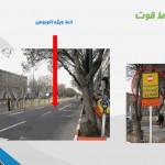 سایت پارسا کد - سایت پارساکد - مرجع معماری ایران