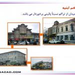 تحلیل میدان امام خمینی بندر انزلی,تحلیل میدان برای درس تحلیل فضای شهری