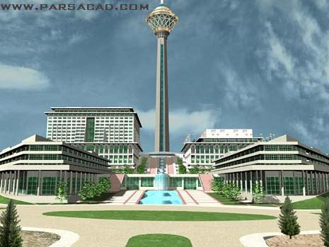 مرکز تجارت بینالملل برج میلاد تهران