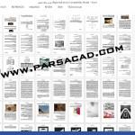پروپوزال پردیس فرهنگی هنری,پایان نامه معماری پردیس فرهنگی هنری