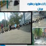 تعریف میدان - تاریخچه میدان تجریش تهران - بررسی میدان تجریش