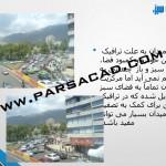 دسترسی های میدان تجریش تهران - اطراف میدان تجریش - میدان تجریش
