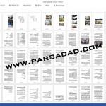 پروپوزال ساختمان اداری,مطالعات معماری ساختمان اداری