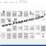 برنامه فیزیکی مجتمع تجاری تفریحی,ظوابط مجتمع تجاری تفریحی