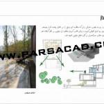 دانلود پروژه کامل تنظیم شرایط محیطی 2