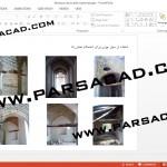 دانلود پروژه مرمت بناهای تاریخی تهران