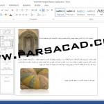 مرمت مسجد خانم زنجان,طرح مرمت و احیای مسجد خانم زنجان,پروژه های آماده مرمت