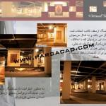 موزه فرش ایران,پاورپوینت موزه فرش ایران,نقشه موزه فرش ایران,پلان موزه فرش ایران