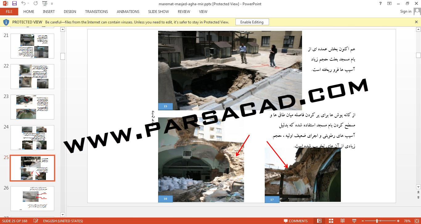 اخبار اخبار اجتماعی اخبار اجتماعی ایران اخبار اجتماعی