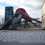 پروژه معماری معاصر - برنارد چومی و آثارش