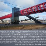 برنارد چومی - پروژه های آشنایی با معماری معاصر