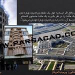 مقاله برای انسان طبیعت معماری,پروژه برای درس انسان طبیعت معماری