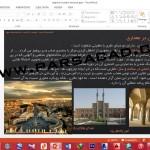 مقاله کامل برای درس انسان طبیعت معماری