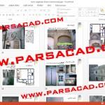 پلان های خانه محمدی مشهد,پروژه آماده تعمیر و نگهداری ساختمان,پروژه های درس تعمیر و نگهداری ساختمان,مقاله برای درس تعمیر و نگهداری ساختمان