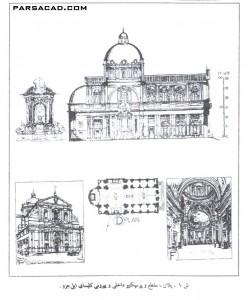 کلیسای ایل جزو - پلان کلیسای ایل جزو - نقشه کلیسای ایل جزو - تصاویر کلیسای ایل جزو