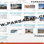پروژه پاورپوینت درس روستا,طرح هادی روستا 2,پروزه روستا در استان زنجان