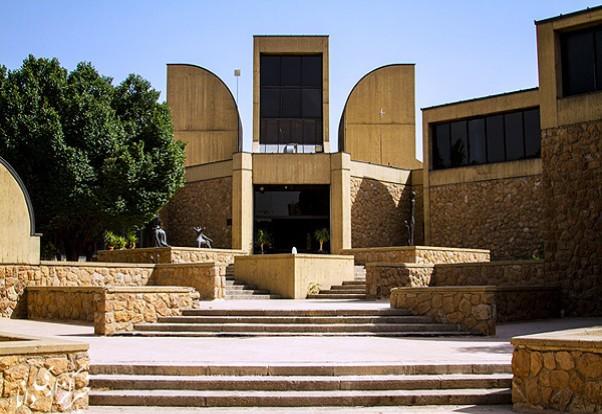 ورودی موزه هنرهای معاصر ایران,ورودی موزه هنرهای معاصر تهران
