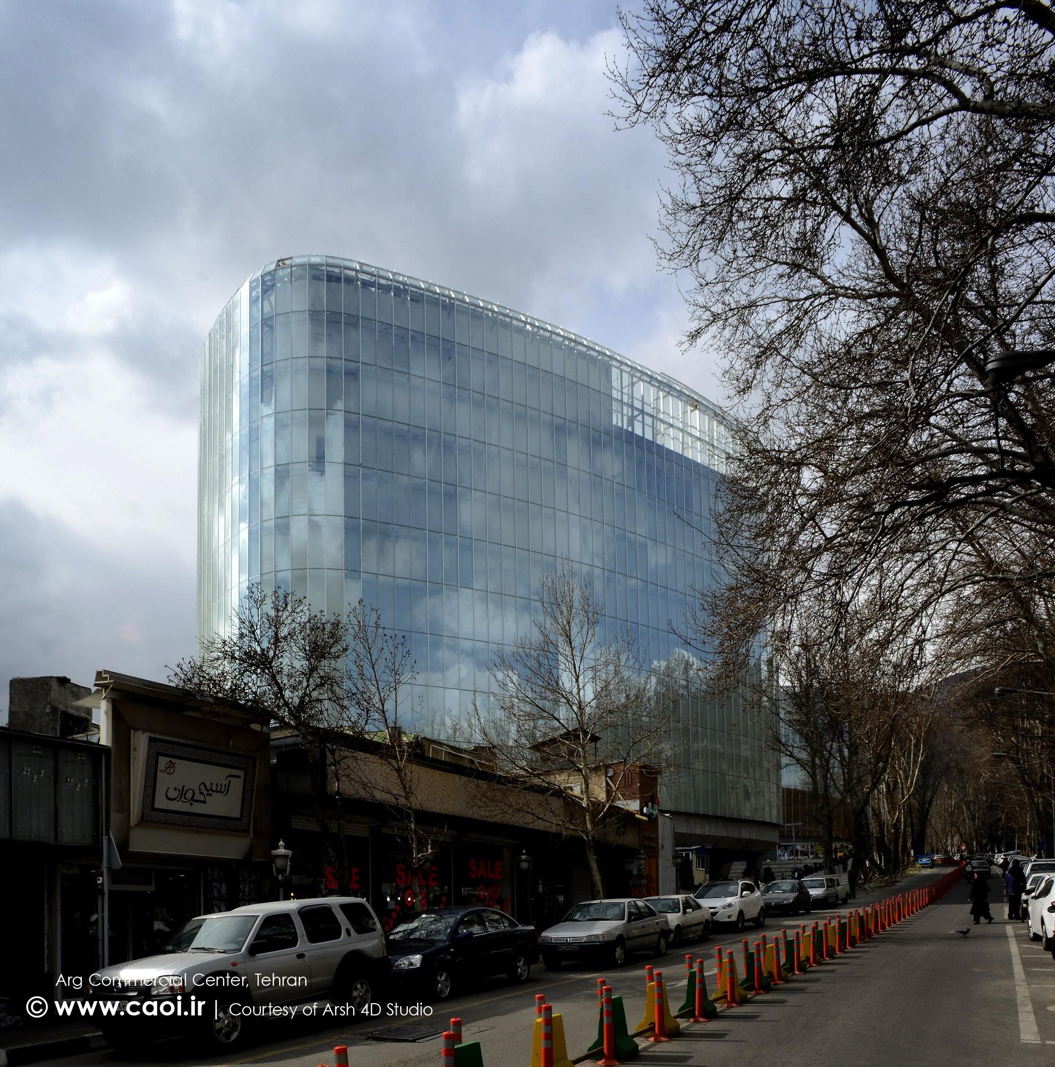 مجتمع تجاری ارگ در تجریش تهران