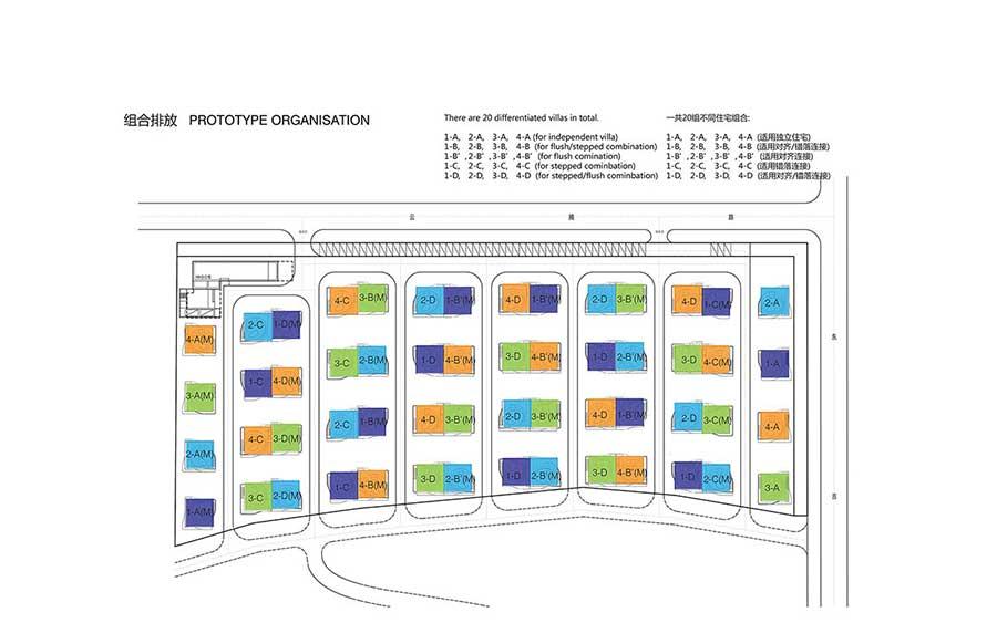 complex-Guorui-Villa9