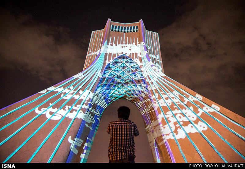 معماری,معماری برج آزادی تهران,معمار برج آزادی حسین امانت,حسین امانت معمار برج آزادی تهران,پارساکد,معمار,