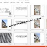 مقاله پاورپوینت درس مبانی نظری معماری,دانلود مقاله مبانی نظری معماری,پروژه درس مبانی نظری معماری,مقاله درباره ترکیب در معماری,مقاله درباره ترکیب رنگ ها,تحقیق درباره ترکیب در معماری,مقاله در مورد ترکیب در معماری,مقاله ترکیب در معماری,مقاله مبانی نظری معماری,وحدت ، هماهنگی و تضاد,نحوه ترکیب رنگهای ساختمانی,معماری,parsacad,parsacad.com,parsacad.ir