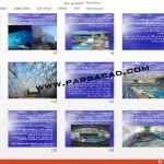 اصول طراحی استخر,اصول اجرایی طراحی استخر,طراحی و اجرای استخر,ظوابط کامل طراحی استخرها,معماری,پارساکد,parsacad,parsacad.ir,parsacad.com