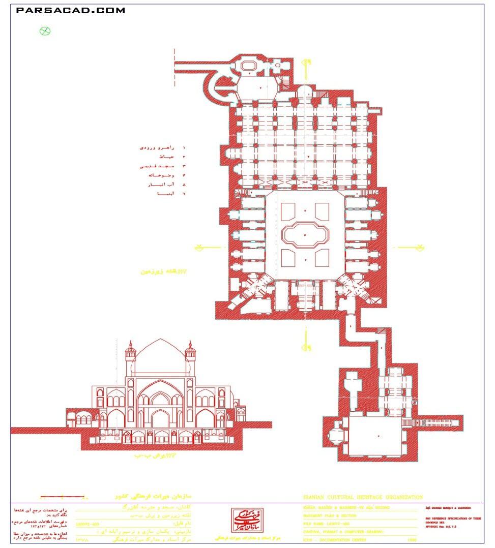 نقشه زیرزمین مسجد و مدرسه آقابزرگ کاشان,دانلود پلان مسجد و مدرسه آقابزرگ کاشان,دانلود پلان های مسجد آقابزرگ کاشان,پلان معماری مسجد و مدرسه آقابزرگ کاشان
