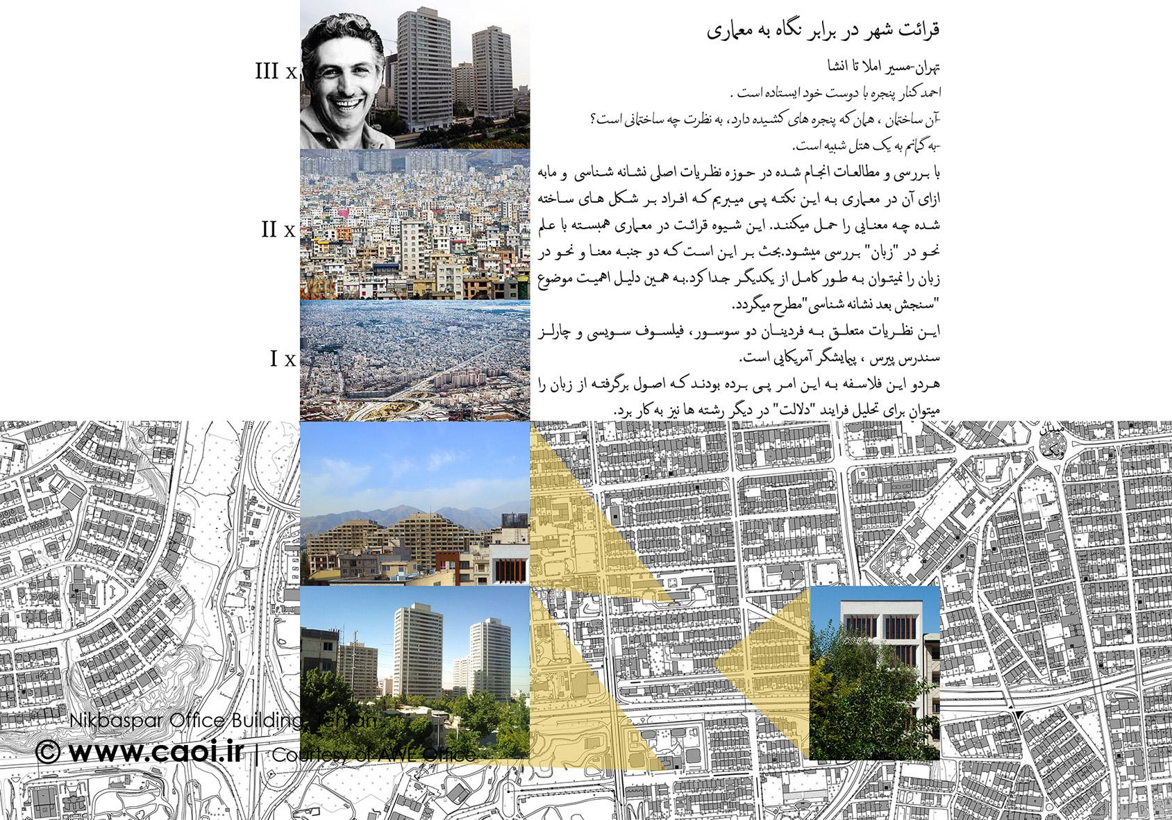 Nikbespar_Office_Building_in_Tehran__11_