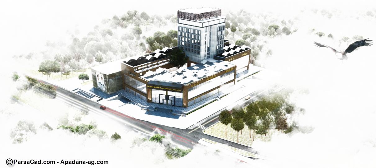 طراحی معماری مرکز تجاری تفریحی