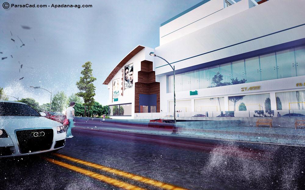 طراحی مجتمع تجاری تفریحی در رشت,طرح مرکز تجاری تفریحی